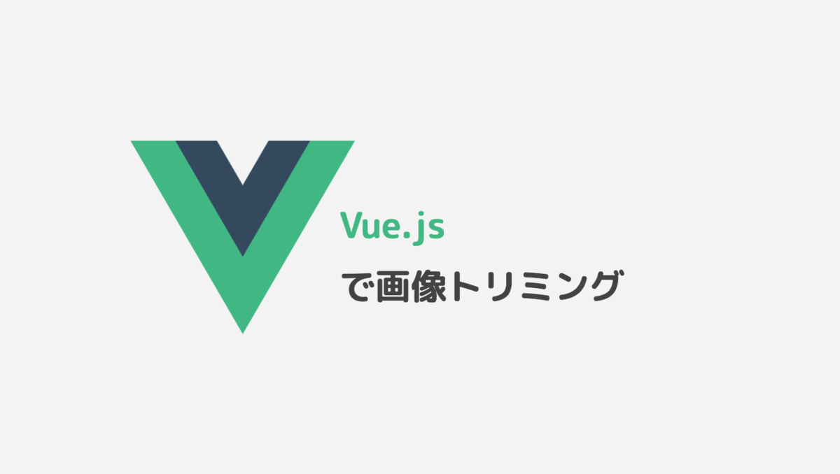 f:id:kic-yuuki:20190602170128p:plain