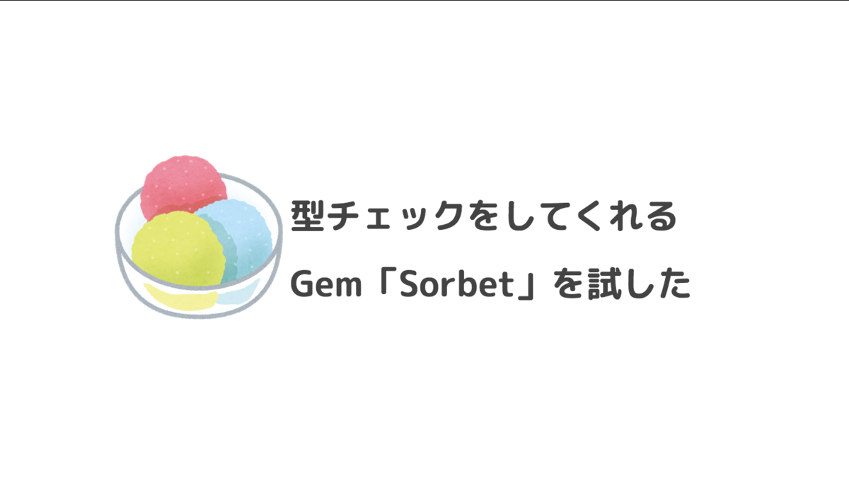 f:id:kic-yuuki:20190714143720p:plain