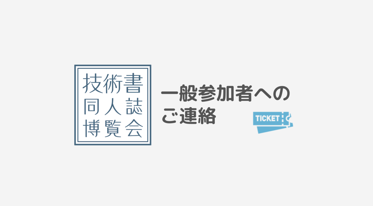 f:id:kic-yuuki:20190716083933p:plain