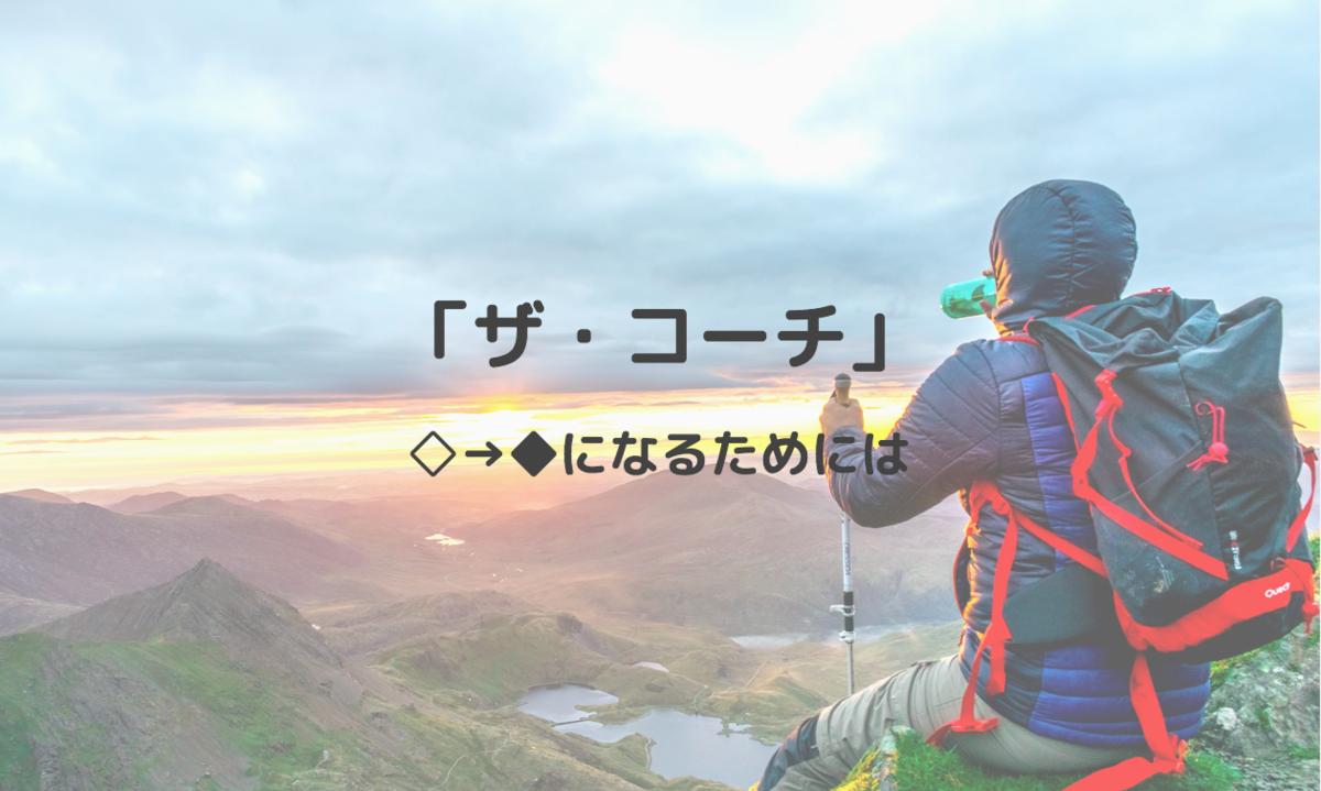 f:id:kic-yuuki:20190721213915p:plain