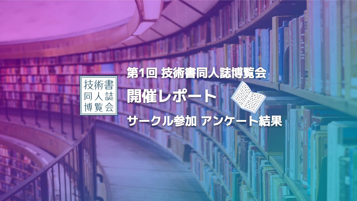 f:id:kic-yuuki:20190825124434p:plain