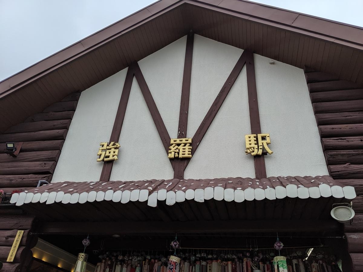 f:id:kic-yuuki:20190901160849j:plain