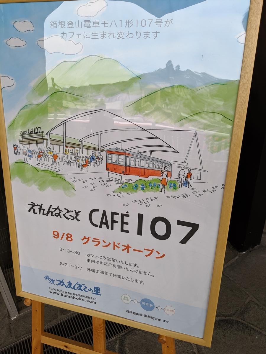 f:id:kic-yuuki:20190901164006j:plain