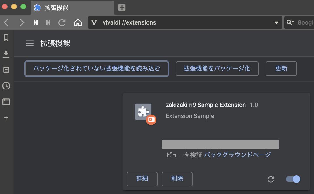 f:id:kic-yuuki:20191103142929p:plain