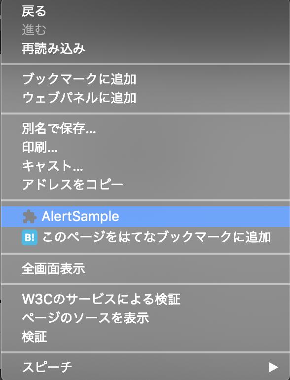 f:id:kic-yuuki:20191103143053p:plain