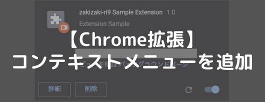 f:id:kic-yuuki:20191103143805p:plain