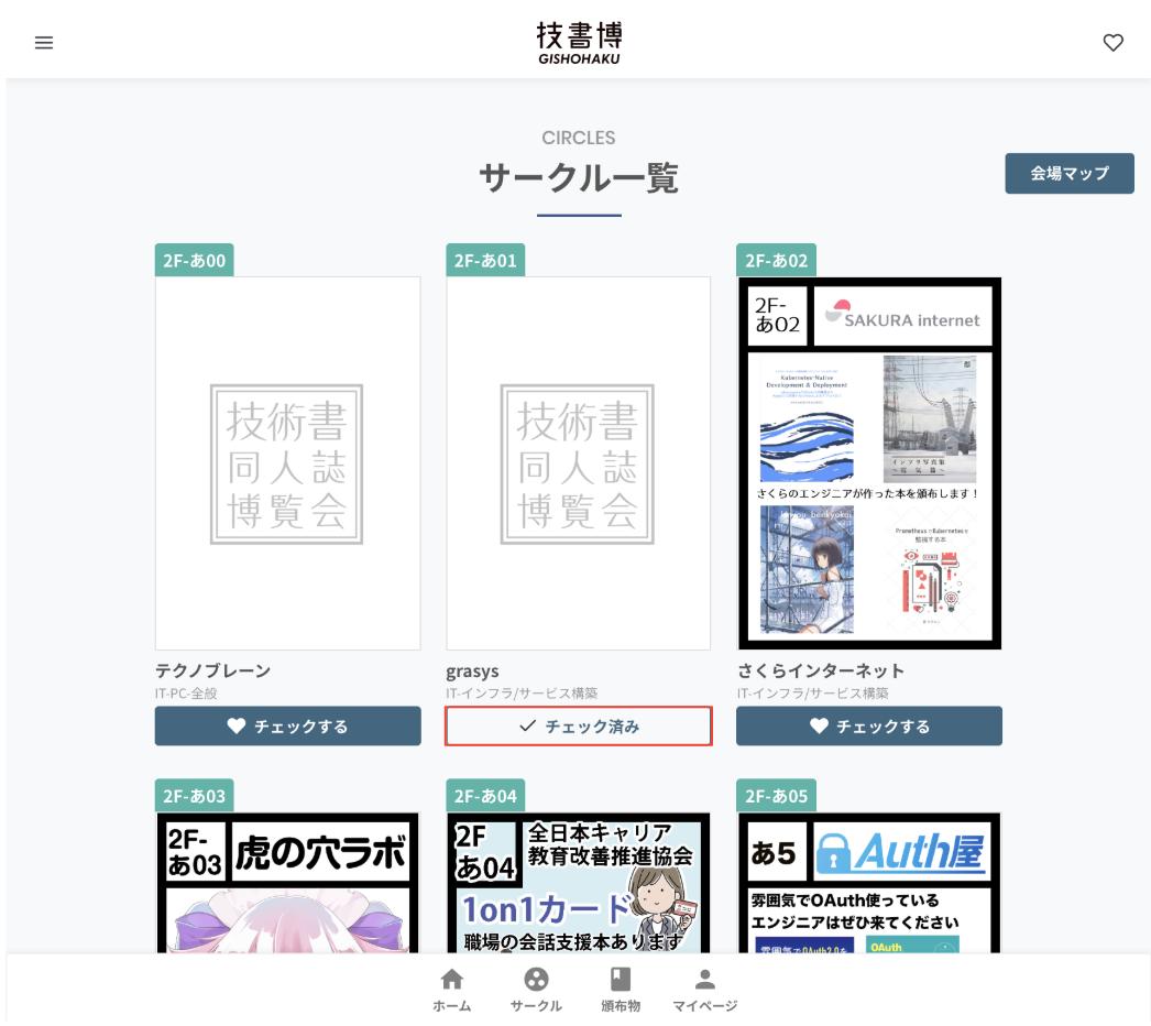 f:id:kic-yuuki:20191209214402p:plain