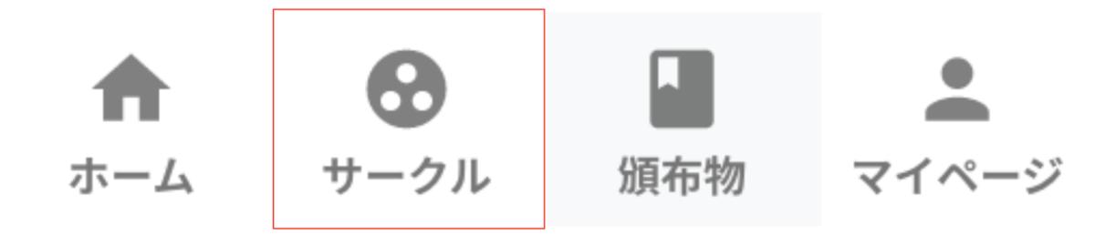 f:id:kic-yuuki:20191209214659p:plain