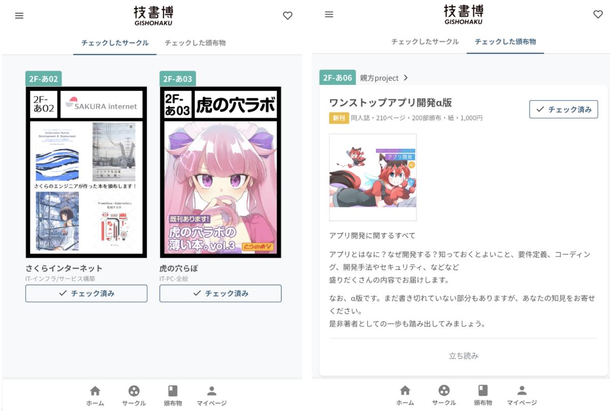 f:id:kic-yuuki:20191209222155p:plain