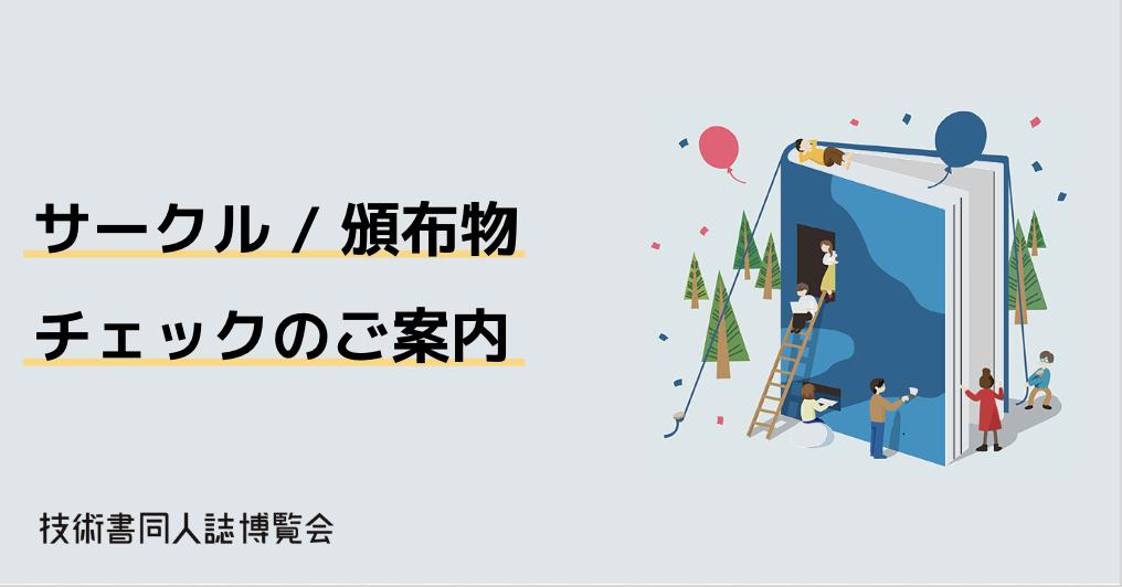 f:id:kic-yuuki:20191209223619p:plain