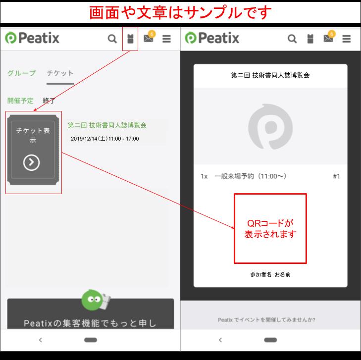 f:id:kic-yuuki:20191211172518p:plain