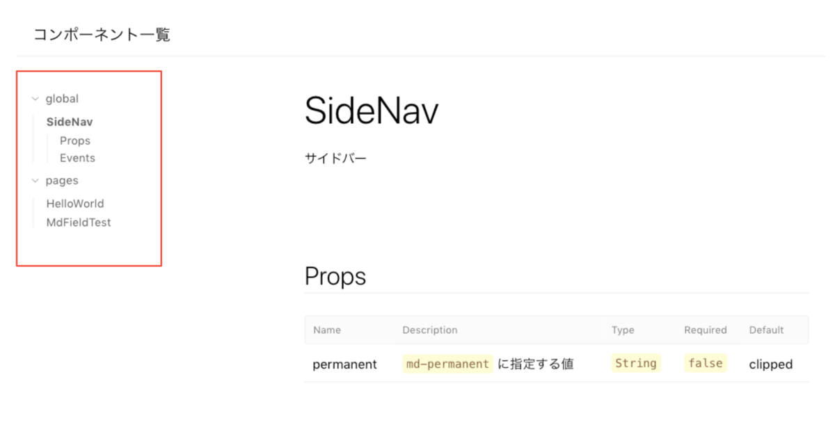 f:id:kic-yuuki:20191217134940p:plain