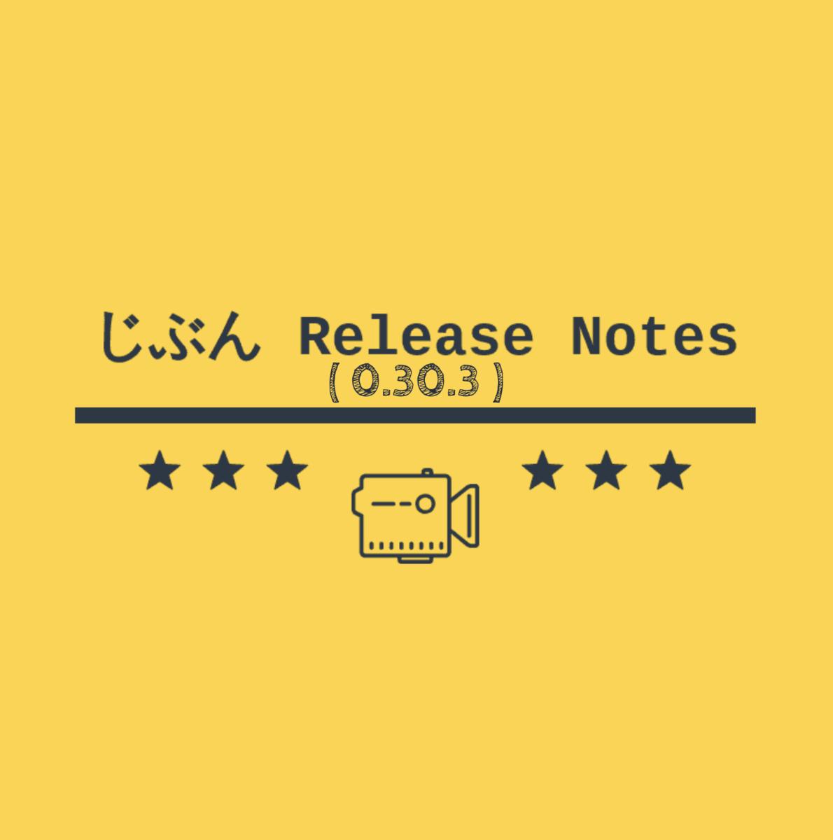 f:id:kic-yuuki:20200202082051p:plain