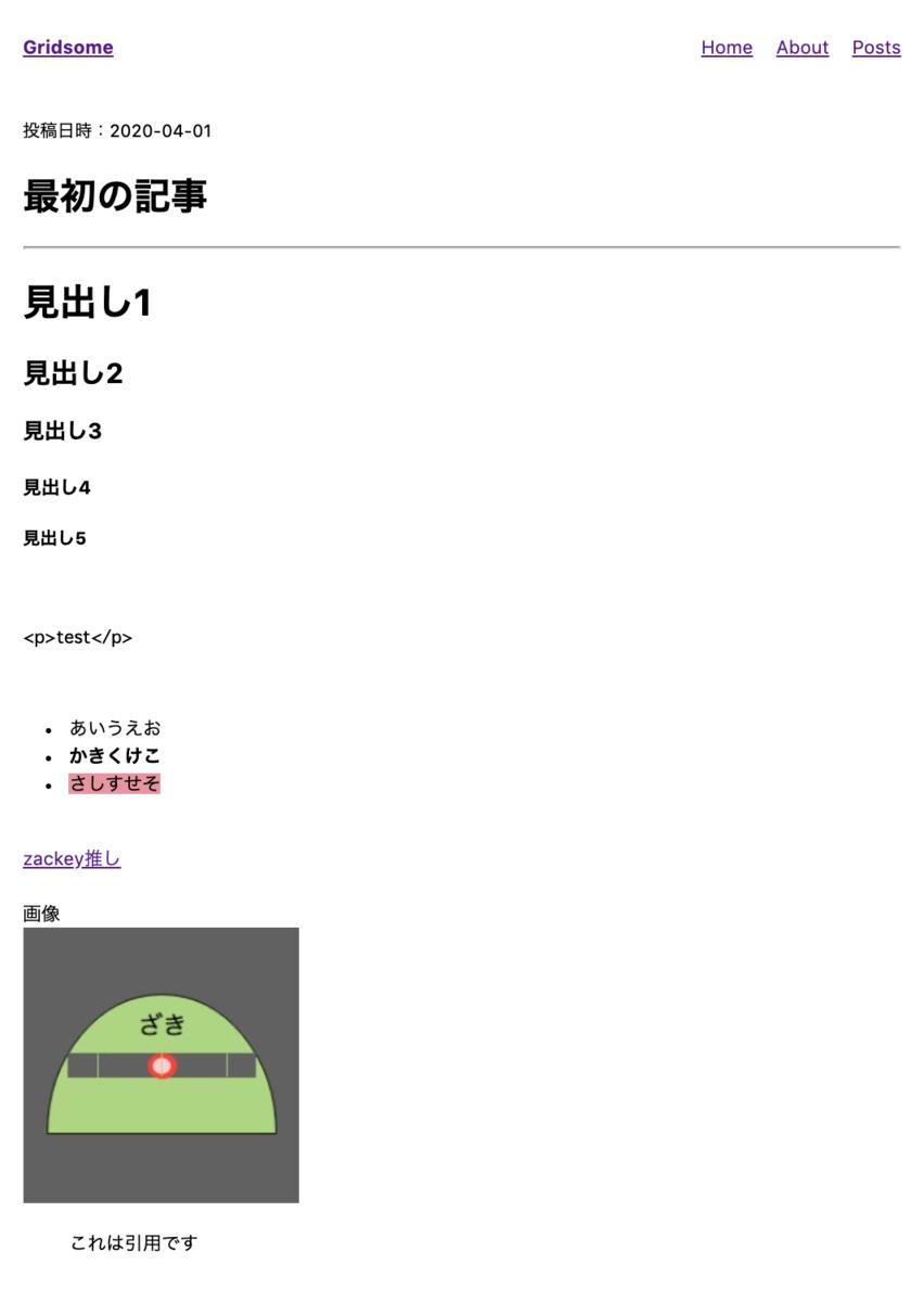 f:id:kic-yuuki:20200419184047p:plain