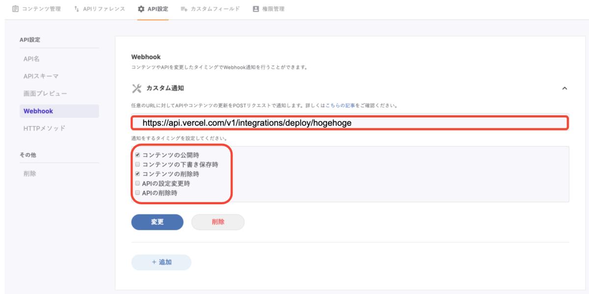 f:id:kic-yuuki:20200426141328p:plain