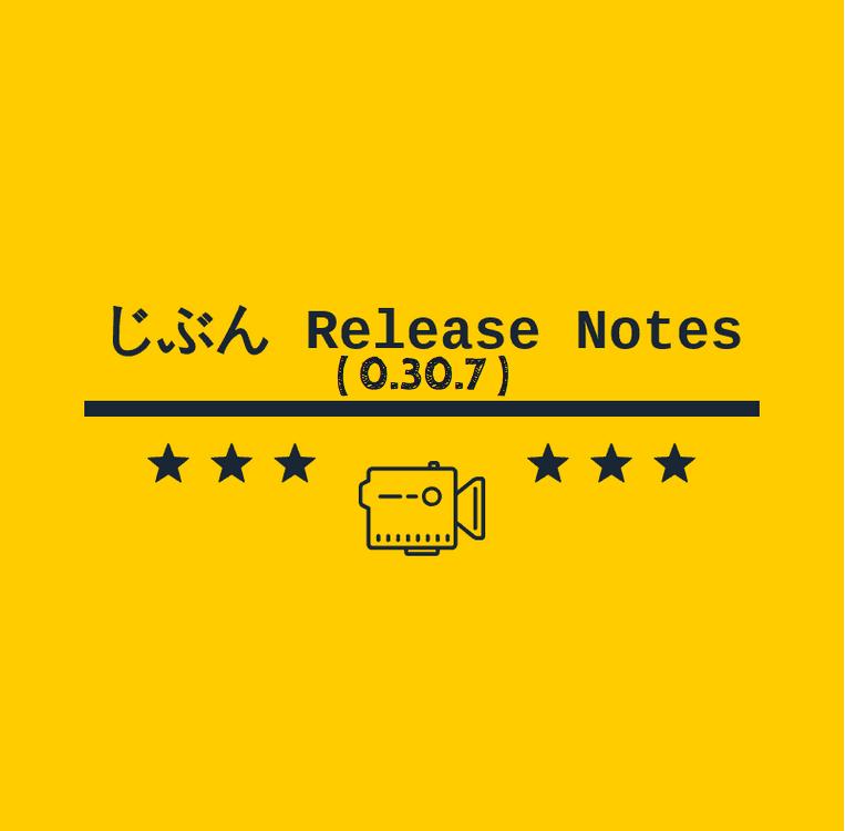 f:id:kic-yuuki:20200612230427p:plain