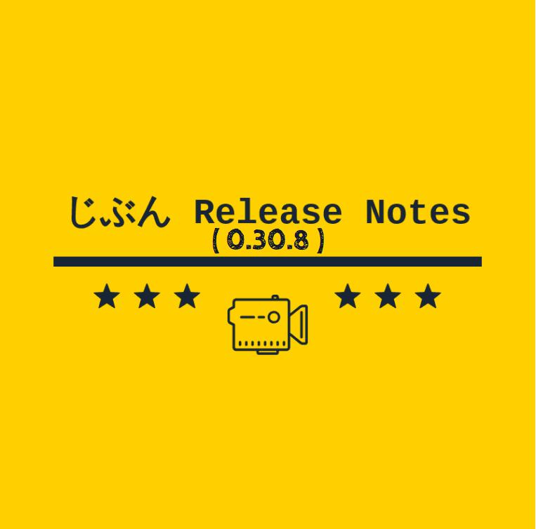 f:id:kic-yuuki:20200705205224p:plain