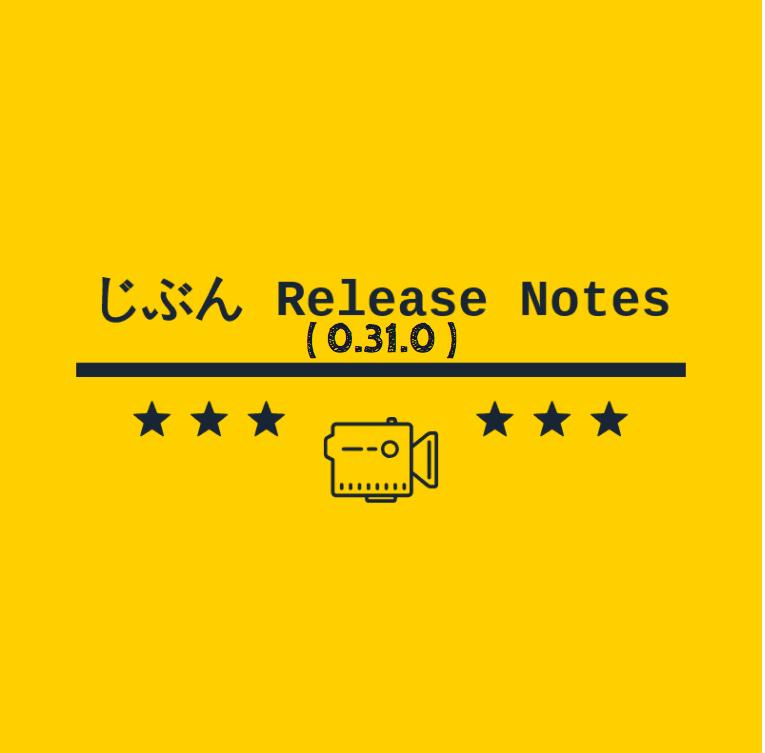 f:id:kic-yuuki:20201101230920p:plain