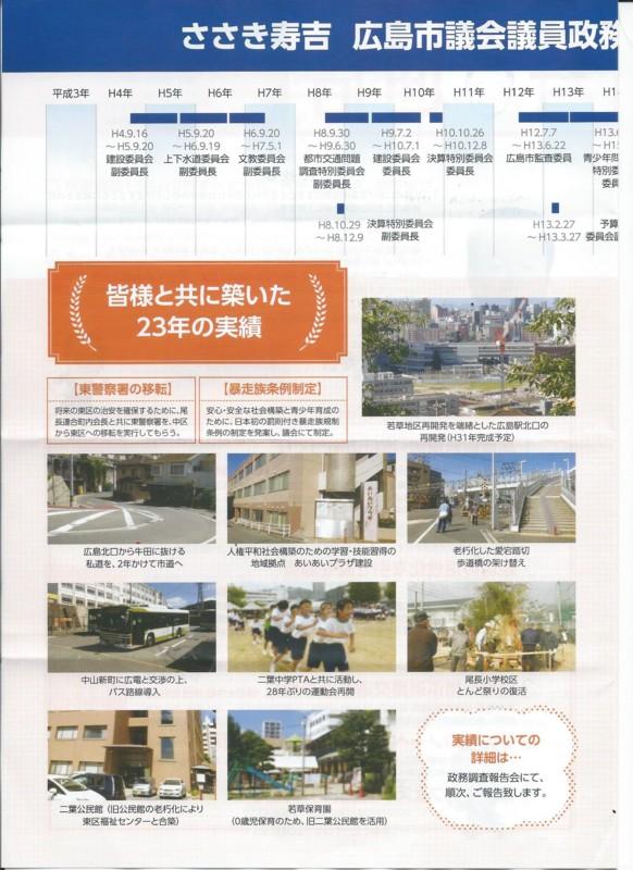 f:id:kichi10:20141102084742j:image