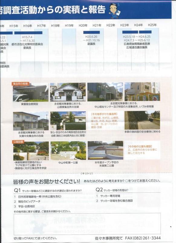 f:id:kichi10:20141102084749j:image