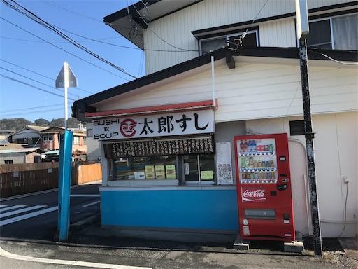 f:id:kichibun:20200102132529j:image