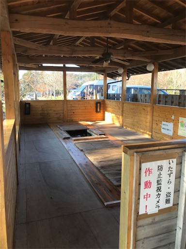 f:id:kichibun:20200102132549j:image