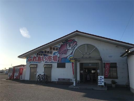 f:id:kichibun:20200111220712j:image