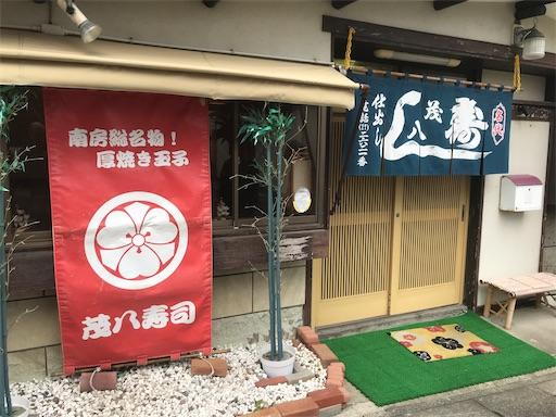 f:id:kichibun:20200124205048j:image