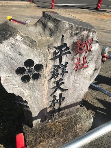f:id:kichibun:20200301211304j:image