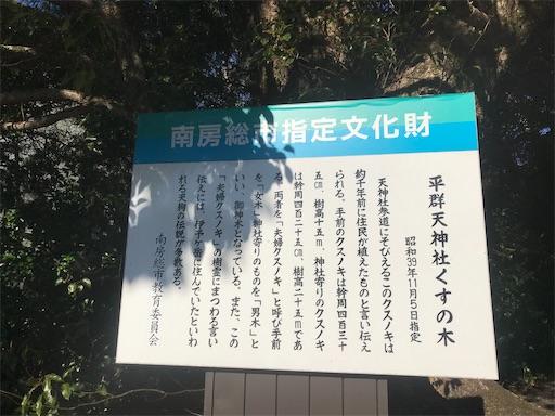 f:id:kichibun:20200301211323j:image