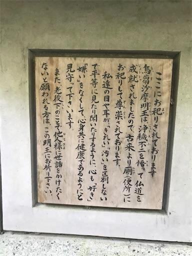 f:id:kichibun:20200311213719j:image