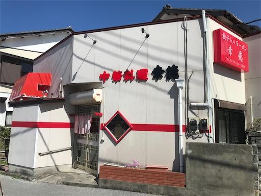 f:id:kichibun:20200311214007j:image