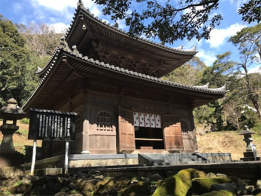 f:id:kichibun:20200311214022j:image