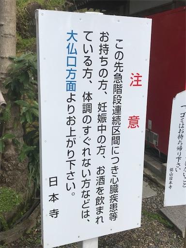 f:id:kichibun:20200311214102j:image