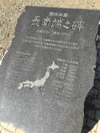 f:id:kichibun:20200318163321j:image