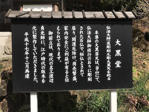 f:id:kichibun:20200323191113j:image