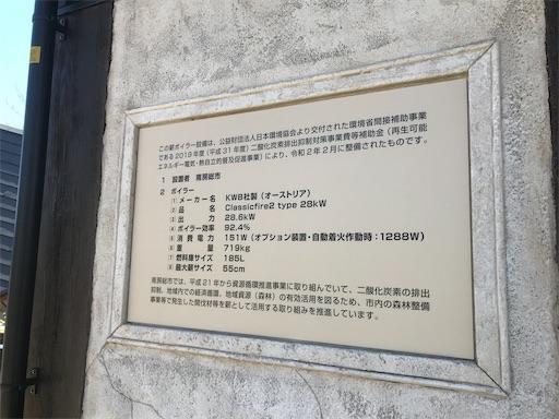 f:id:kichibun:20200324114230j:image
