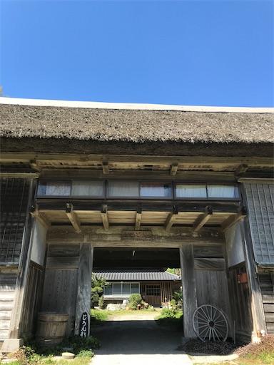 f:id:kichibun:20200324215552j:image