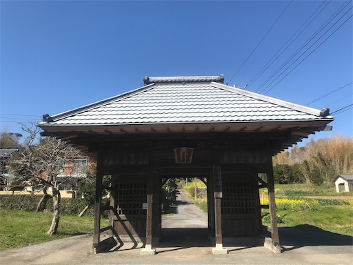 f:id:kichibun:20200324215739j:image