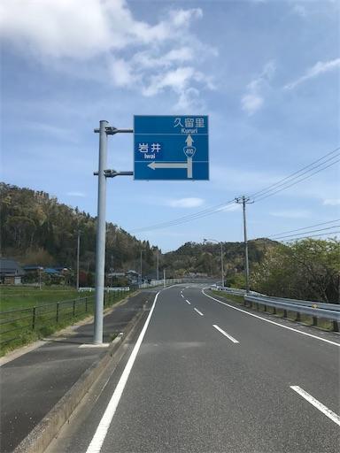 f:id:kichibun:20200410101846j:image