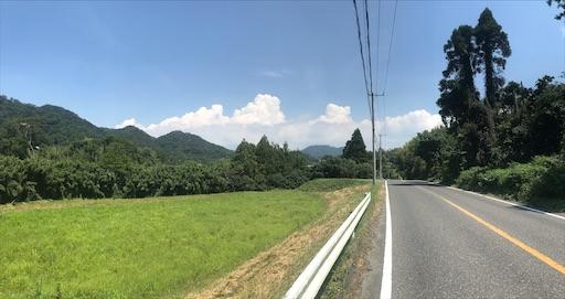 f:id:kichibun:20200813125617j:image