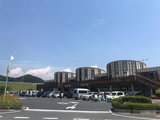 f:id:kichibun:20200813125631j:image
