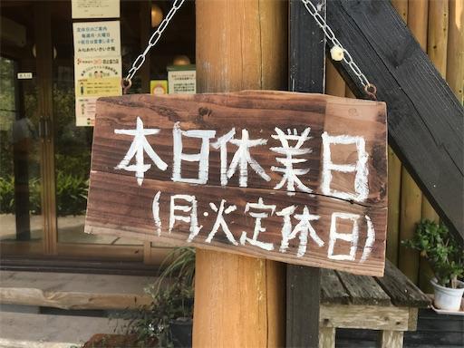 f:id:kichibun:20200817115235j:image
