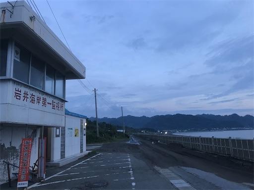 f:id:kichibun:20200822190817j:image