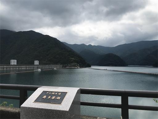f:id:kichibun:20200831143817j:image