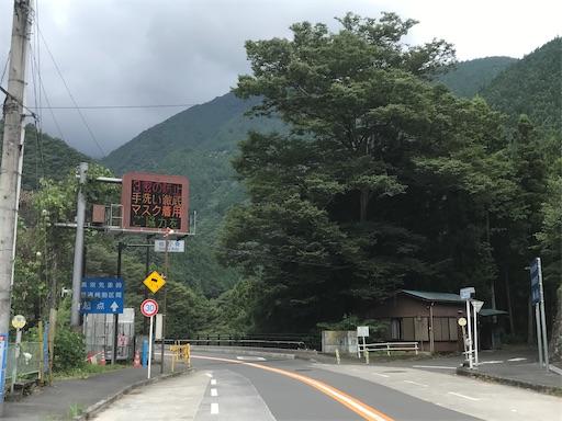 f:id:kichibun:20200831143906j:image