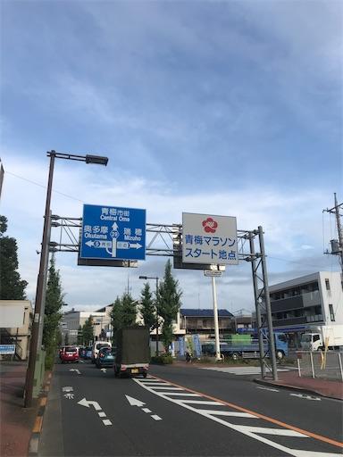 f:id:kichibun:20200831144056j:image
