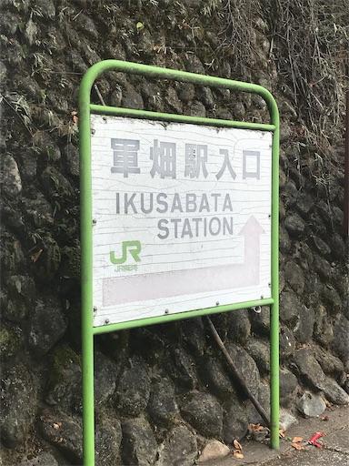 f:id:kichibun:20200831144644j:image
