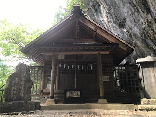 f:id:kichibun:20200831150013j:image