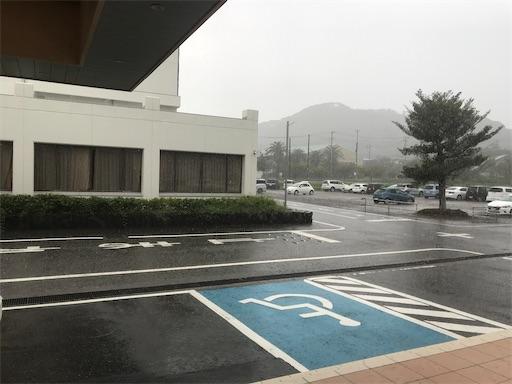 f:id:kichibun:20200918194612j:image